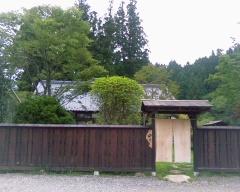 古民家の宿
